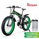 26 pulgadas neumático gordo Bicicleta eléctrica 1000W 48V Nieve E-bici Shimano 21 Velocidades Beach Cruiser