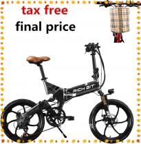 RICH BIT ZDC RT-730 Bicicleta eléctrica Plegable de 20 Pulgadas 48v negra