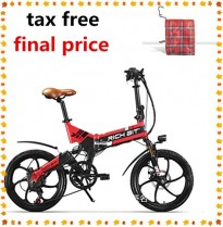 RICH BIT ZDC RT-730 Bicicleta eléctrica Plegable de 20 Pulgadas 48v roja