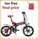 RICH BIT ZDC RT-730 Bicicleta eléctrica Plegable de 20 Pulgadas 48v 8ah roja
