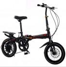TX Bicicleta Eléctrica 48V10A Eléctrico 20″ 4,0